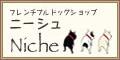 niche_120_60.jpg